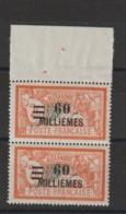 Alexandrie 1925 Timbre 73 En Paire ** MNH - Alexandrië (1899-1931)