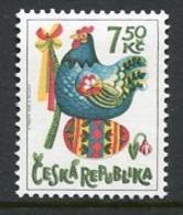 CZECH REPUBLIC 2006 Easter MNH / **.  Michel 468 - Czech Republic
