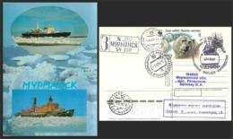 """W30 USSR 1990 5748 Nuclear-powered Icebreaker """"Lenin"""". Fauna Of The Arctic. WWF Polar Bears - Bears"""
