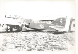 PHOTO AVION BLERIOT    A IDENTIFIER   17X11CM - Luftfahrt