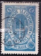 CRETE 1899 Russian Office Provisional Postoffice Issue 1 M Blue With Stars Vl. 32 - Kreta