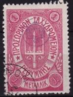 CRETE 1899 Russian Office Provisional Postoffice Issue 1 M Rose With Stars Vl. 34 - Kreta
