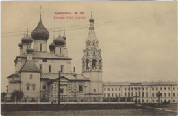 Russie      Eglise Religion - Russia
