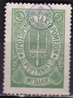 CRETE 1899 Russian Office Provisional Postoffice Issue 2 M Green With Stars Vl. 37 MNG - Kreta