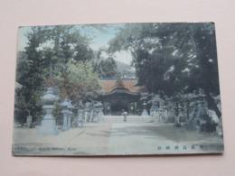 NAGATA Temple Kobe ( ) Anno 19?? ( See Photos For Detail ) ! - Kobe