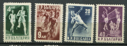Bulgarie ** N° 650 à 653 - Sports : Cross, Cyclisme, Poids, Volley - Unused Stamps