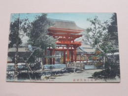 KAMIKAMO SHRINE At Kyoto () Anno 19?? ( See Photos For Detail ) ! - Kyoto