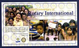 Lesotho 1844/46 Enfants , éducation , Rotary International - Rotary, Club Leones