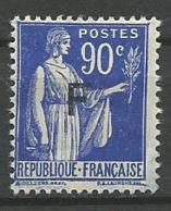 TIMBRE DE FRANCHISE 1939  - N° 10  Oblitere - Franchise Militaire (timbres)
