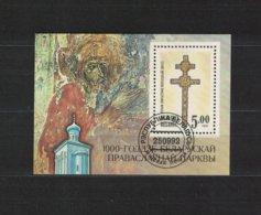 BELARUS , Weissrussland , 1992 , Oo , Used , Gestempelt ,  Mi.Nr. Block 1 A ( 7 ) - Bielorussia