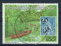 Gabon, Gabonese Stamp, 100th Anniv., 1986, VFU - Gabon (1960-...)