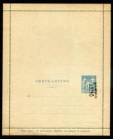 SAG J16a - Entiers Postaux