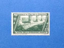 1932 ITALIA REGNO FRANCOBOLLO NUOVO STAMP NEW MNH** ESPRESSO 1,25 LIRE DECENNALE MARCIA SU ROMA - 1900-44 Victor Emmanuel III.