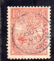 MADAGASCAR MALGACHE 1903 ZEBU, TRAVELER'S TREE AND LEMUR CENT. 10c USATA USED OBLITERE' - Madagascar (1960-...)
