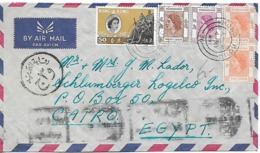 HONG KONG 1962 Cover Sent From To Cairo 5 Stamps COVER USED - Hong Kong (...-1997)
