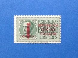 1944 ITALIA REPUBBLICA SOCIALE RSI FRANCOBOLLO NUOVO STAMP NEW MNH** ESPRESSO 1,25 LIRE - 1944-45 Sociale Republiek