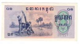 CAMBODIA1KAK1975P18XF/AUNC.CV. - Cambogia