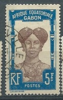 Gabon   - Yvert N° 65  Oblitéré   -  Cw35209 - Oblitérés