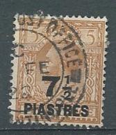 Levant Anglais     - Yvert N° 61 Oblitéré  -  Cw35220 - British Levant