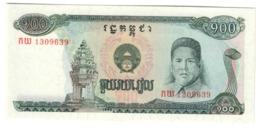 CAMBODIA100RIELS1990P36UNC.CV. - Cambogia