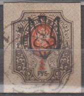 Ukraine 1918 Mi# 39 Odessa Vb Overprint  Used - Ukraine