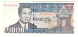 CAMBODIA2000RIELS1992P40UNC.CV. - Cambogia