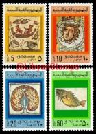 LIBYA - 1976 Mosaics Postage Due Taxe Fiscaux Portomarken (MNH) - Libyen