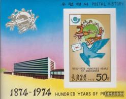 North-Korea Block44B (complete Issue) Unmounted Mint / Never Hinged 1978 100 Years UPU - Korea, North