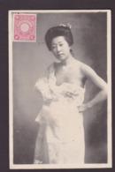 CPA Nu Féminin Asie Femme Nue Ethnic Non Circulé Nude Japon - Asie