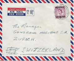 BAHRAIN Old Cover Sent To Zurich 1 Stamp COVER USED - Bahreïn (...-1965)
