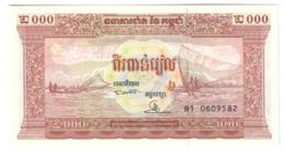 CAMBODIA2000RIELS1995P45UNC.CV. - Cambogia