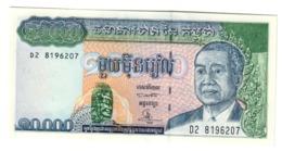 CAMBODIA10000RIELS1998P47UNCSignature 17 - 47B2.CV. - Cambogia
