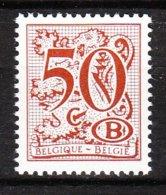 S82**  Chiffre Sur Lion Héraldique Avec Lettre B - Bonne Valeur - MNH** - LOOK!!!! - Officials
