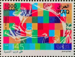 Iraq 2019 NEW MNH Stamp Intnl UPU Day Joint Issue - Iraq