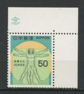 JAPON 1979 N° 1287 ** Neuf MNH  Superbe C 1 € Médecine Recherche Médicale Esquisse De L' Homme De Vinci - 1926-89 Emperor Hirohito (Showa Era)