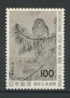 JAPON 1979  N° 1307 ** Neuf MNH Superbe Cote 3 €  Faune Oiseaux Birds Chouette Fauna Lettre écrite Writer Animaux - 1926-89 Emperor Hirohito (Showa Era)