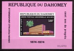 SPACE - UPU - DAHOMEY - S/S Imp. MNH - Spazio
