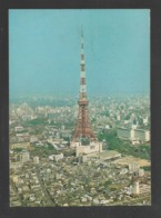 Giappone - Viaggiata - Giappone