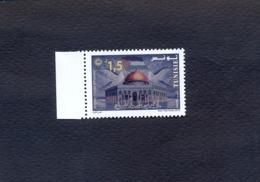 Tunisia/Tunisie 2019 - Stamp - Al-Quds, Capital Of Palestine - MNH** - Joint Issue - Excellent Quality - Tunesien (1956-...)
