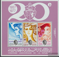 Tunisia Block16a (complete Issue) Unmounted Mint / Never Hinged 1977 Republic - Tunisia