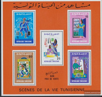 Tunisia Block12a (complete Issue) Unmounted Mint / Never Hinged 1975 Scenes Out The Life The Tunesier - Tunisia