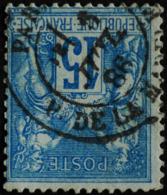 -Sage N°90 Type Ll. O (.CAD) PARIS PL DE LA MADELEINE 5 JUIL 1886. - 1876-1898 Sage (Type II)
