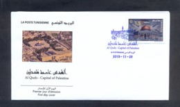 Tunisia/Tunisie 2019 - FDC - Al-Quds, Capital Of Palestine - MNH** - Joint Issue - Excellent Quality - Tunisia