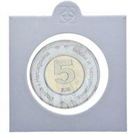 "Bosnia And Herzegovina 5 Marks 2005 Bimetal ""Dove Of Peace"" UNC (km # 120) - Bosnie-Herzegovine"