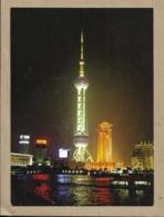Cina - Non Viaggiata - Cina