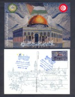 Tunisia/Tunisie 2019 - Maxicard - Al-Quds, Capital Of Palestine - MNH** - Joint Issue - Excellent Quality - Tunisia