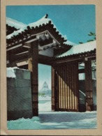 Giappone - Non Viaggiata - Giappone