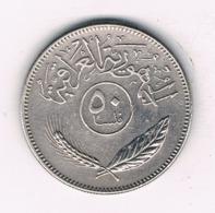 50 FILS 1981 IRAK /8732/ - Iraq