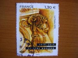 France Obl N° 5314   Cachet Rond Noir - France