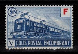 Colis Postaux - YV 203 N** Cote 12 Euros - Neufs